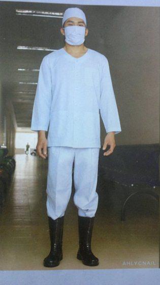 Đồng phục y tế 07 (hộ lý)